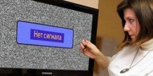 Не работает приставка Ростелеком ТВ: причины, что делать